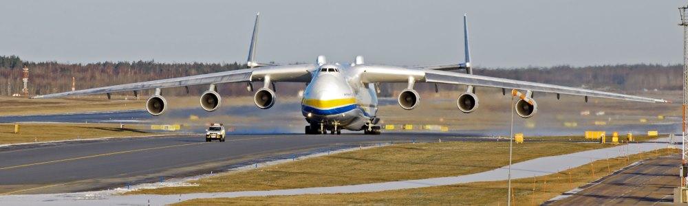 Flugzeugparty der besonderen Art: Antonov An-225 Mriya